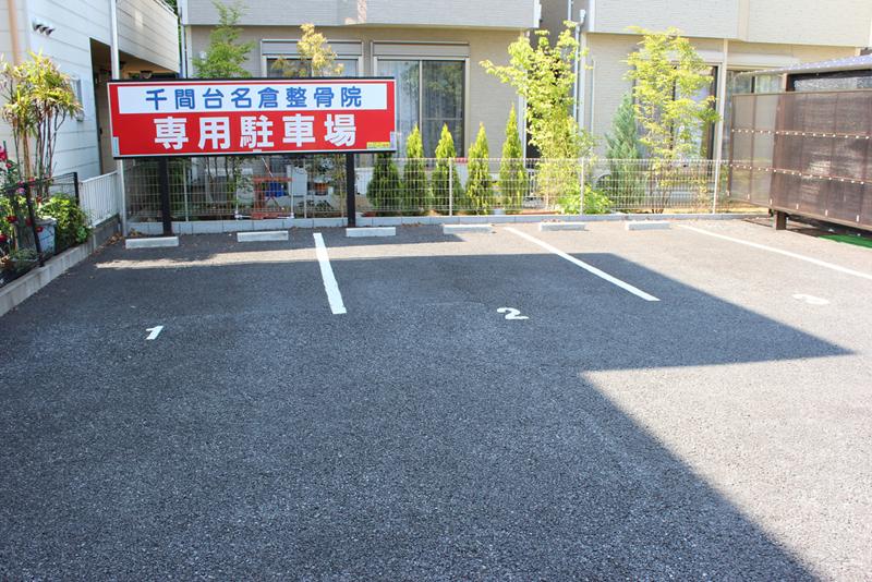 駐車場案内3
